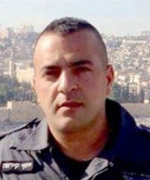 First Sgt. Yosef Kirma, 29, murdered