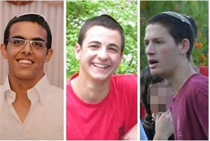 Eyal Yifrach, 19, Gilad Sha'ar, 16 and Naftali Frenkel, 16, HY
